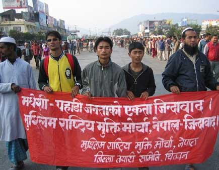 chitwan_harmony_rally_01.jpg