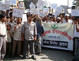 muslims-protest-nepal.jpg
