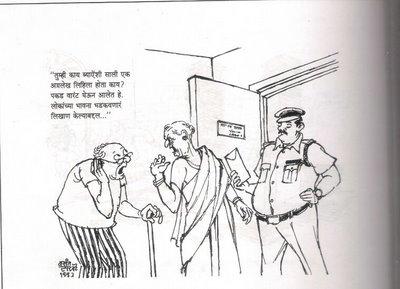 vasant-sarwate-madhukar-sarpotdar-indian-judiciary