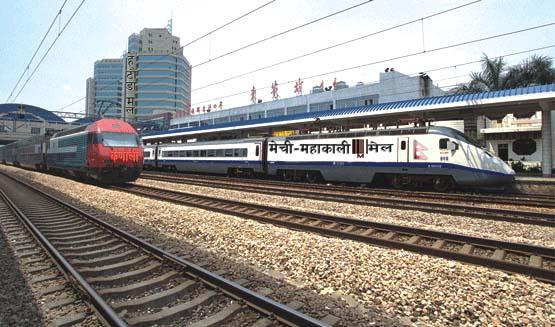 nepal-terai-train